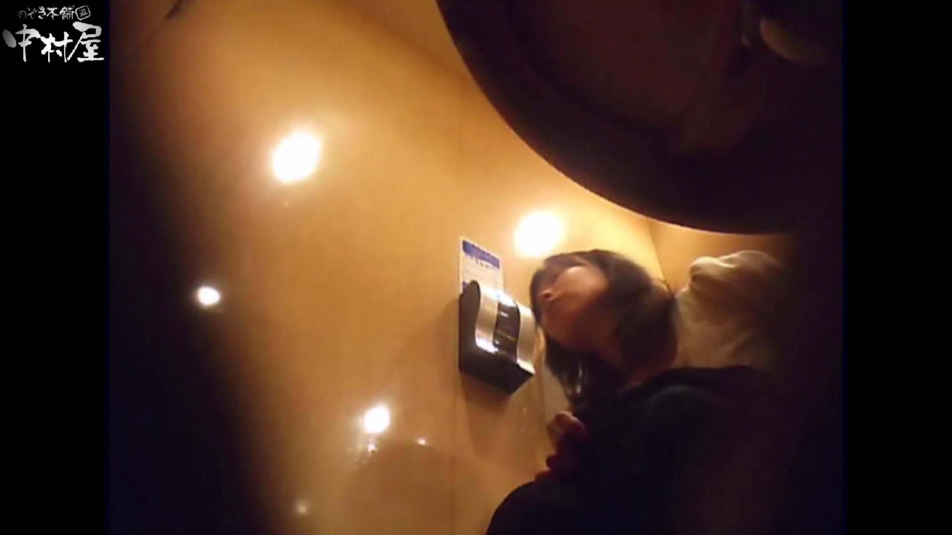 ガチ盗撮!突撃!女子化粧室の真実~セカンドシーズン~vo,06 盗撮 | 熟女  94pic 46