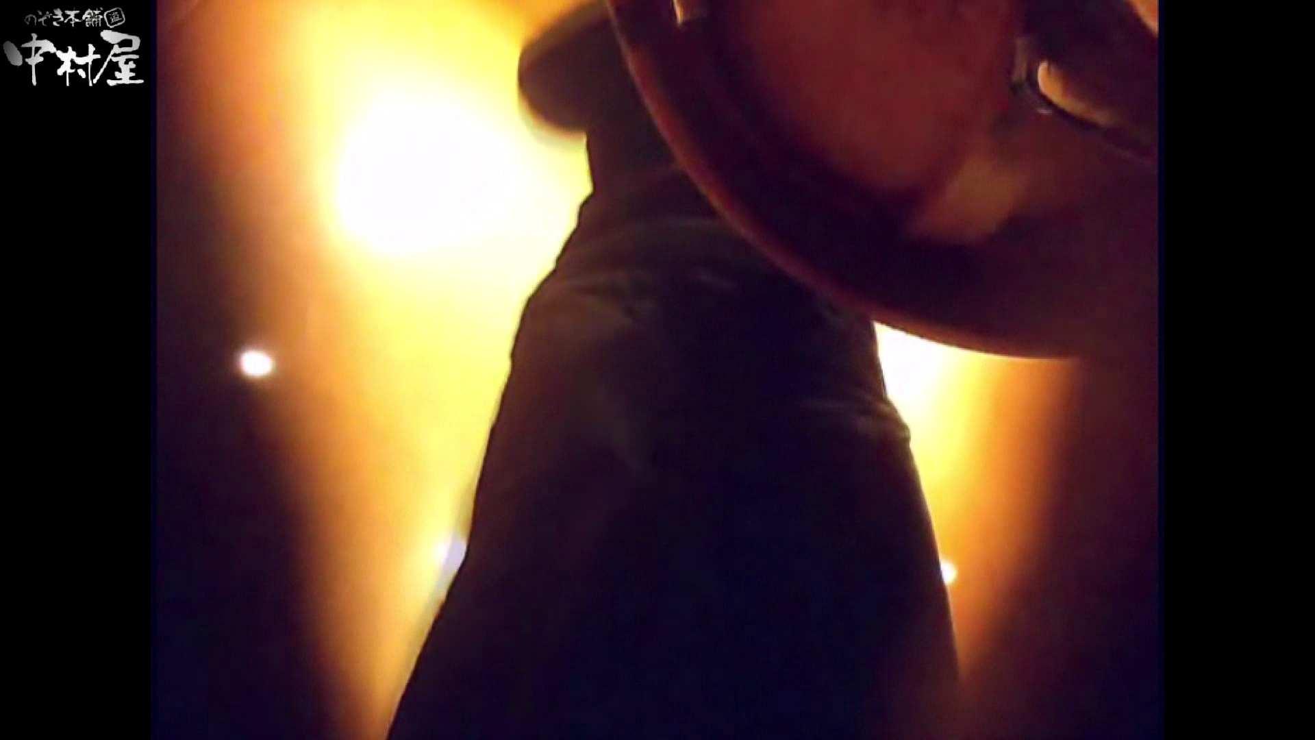 ガチ盗撮!突撃!女子化粧室の真実~セカンドシーズン~vo,07 おばさん | 盗撮  55pic 1