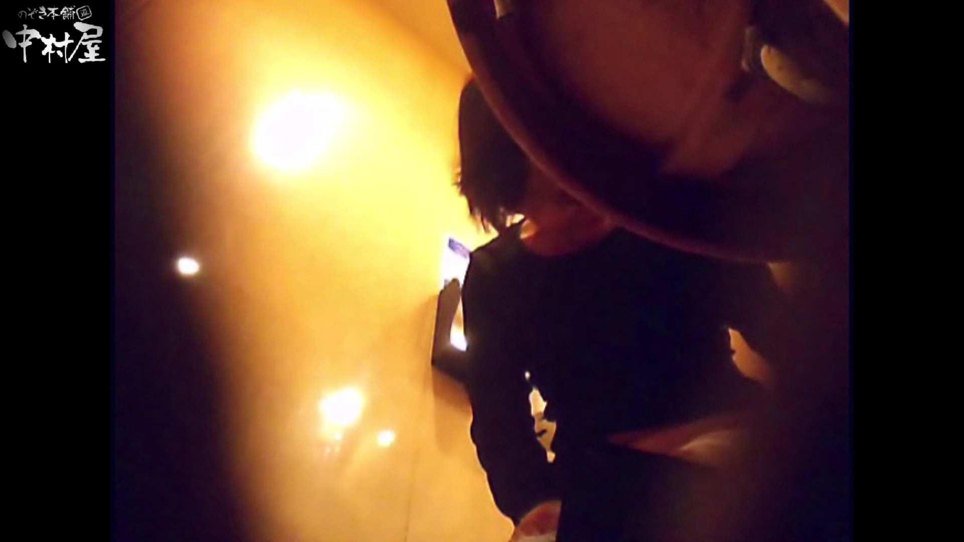 ガチ盗撮!突撃!女子化粧室の真実~セカンドシーズン~vo,07 おばさん | 盗撮  55pic 17