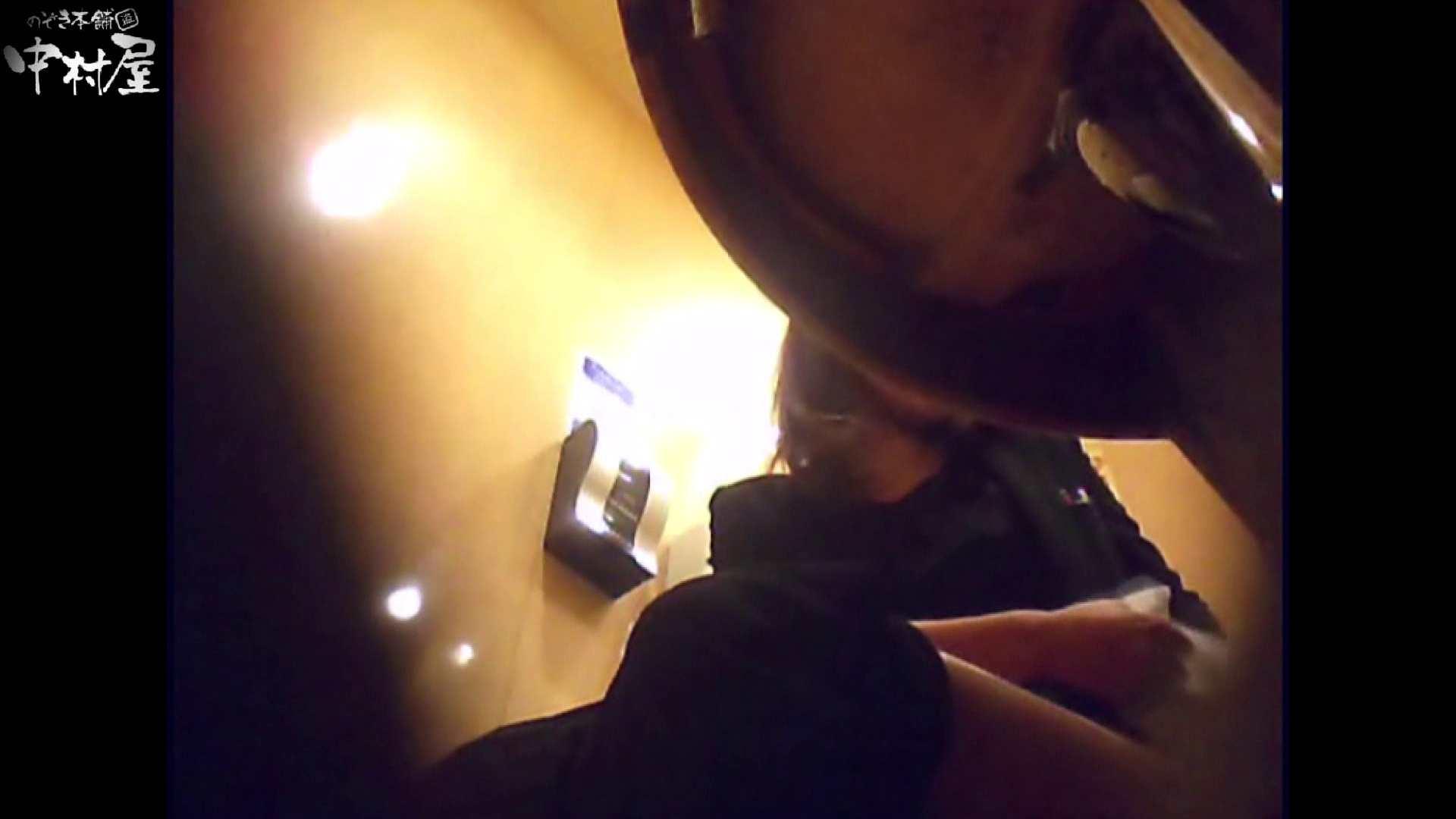 ガチ盗撮!突撃!女子化粧室の真実~セカンドシーズン~vo,07 おばさん | 盗撮  55pic 40