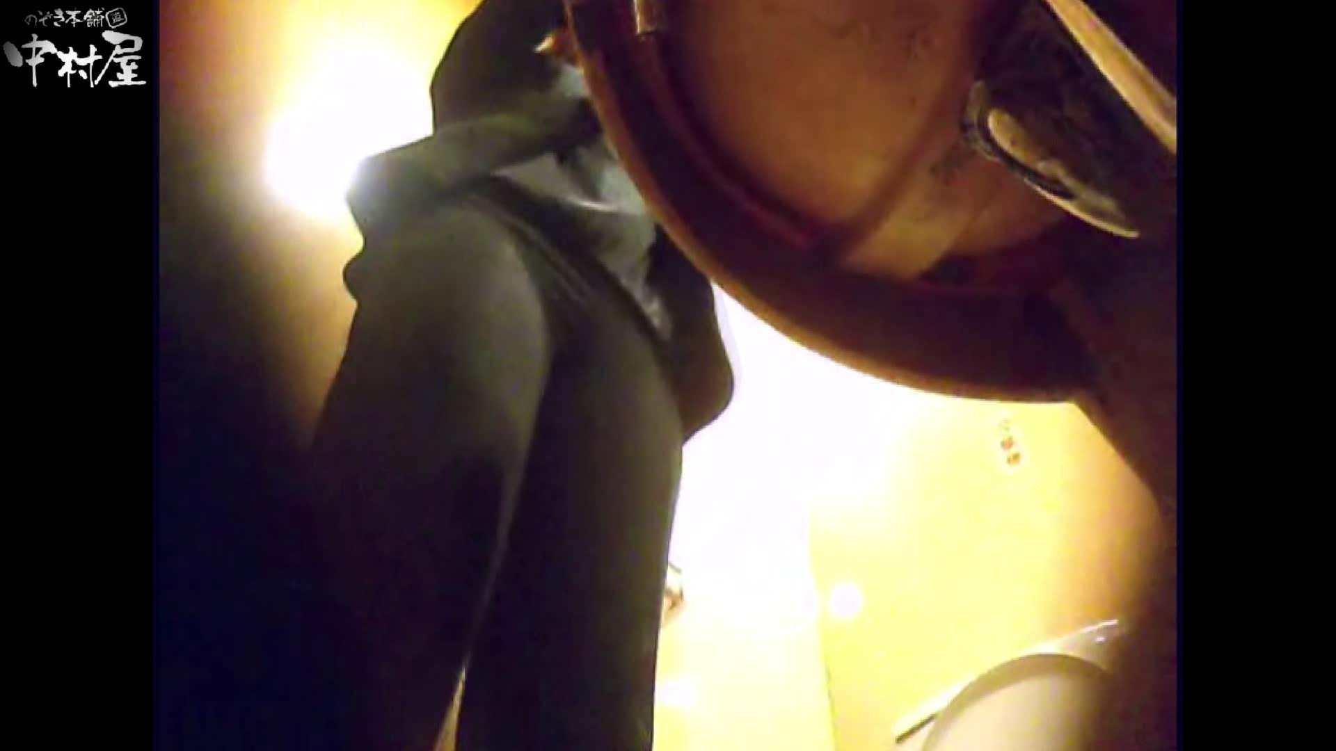 ガチ盗撮!突撃!女子化粧室の真実~セカンドシーズン~vo,07 おばさん | 盗撮  55pic 50