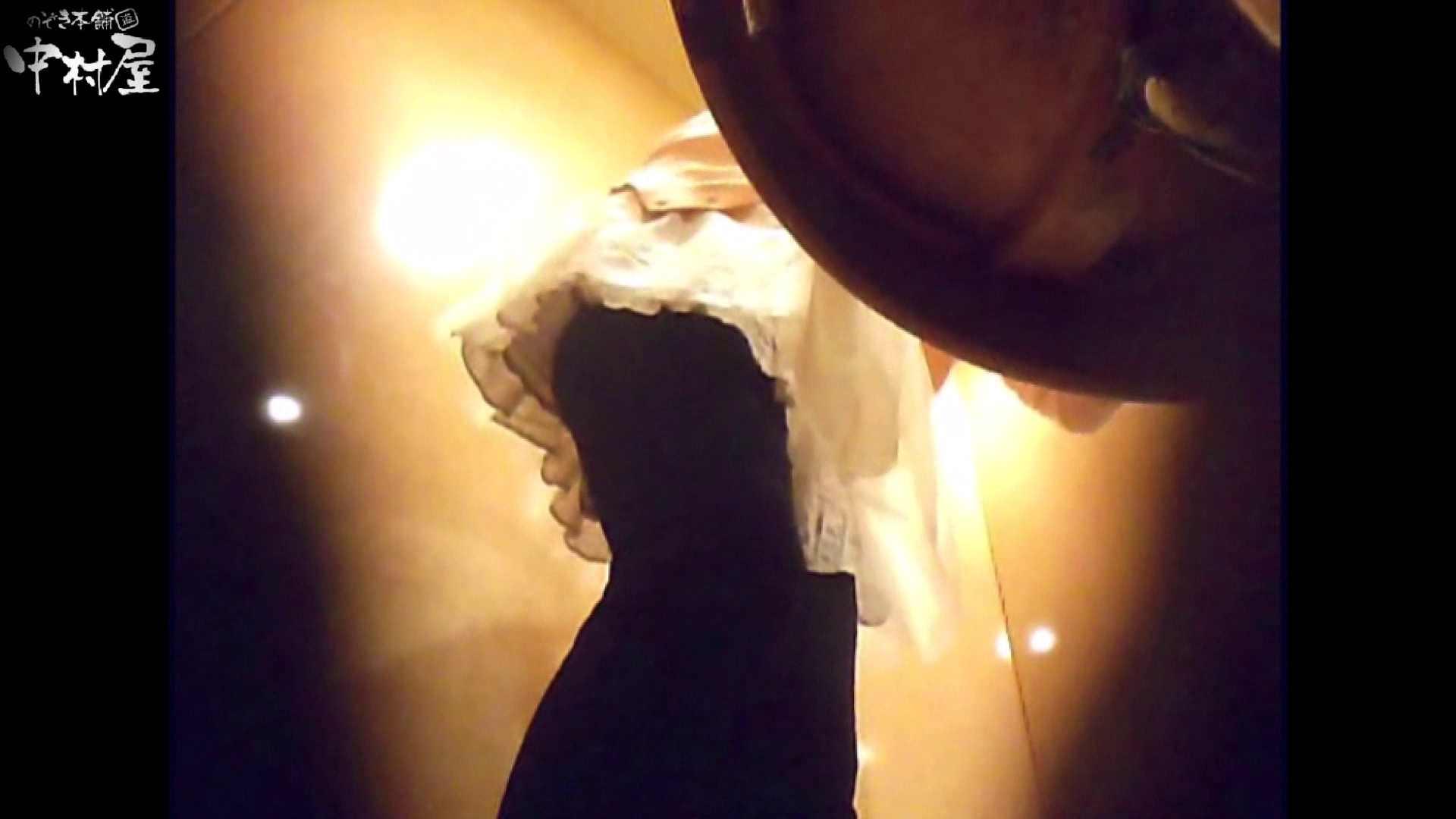 ガチ盗撮!突撃!女子化粧室の真実~セカンドシーズン~vo,08 熟女 | 盗撮  69pic 27