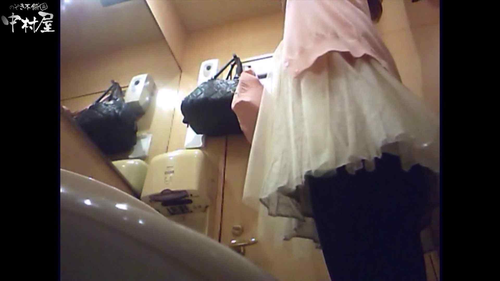 ガチ盗撮!突撃!女子化粧室の真実~セカンドシーズン~vo,08 熟女 | 盗撮  69pic 32
