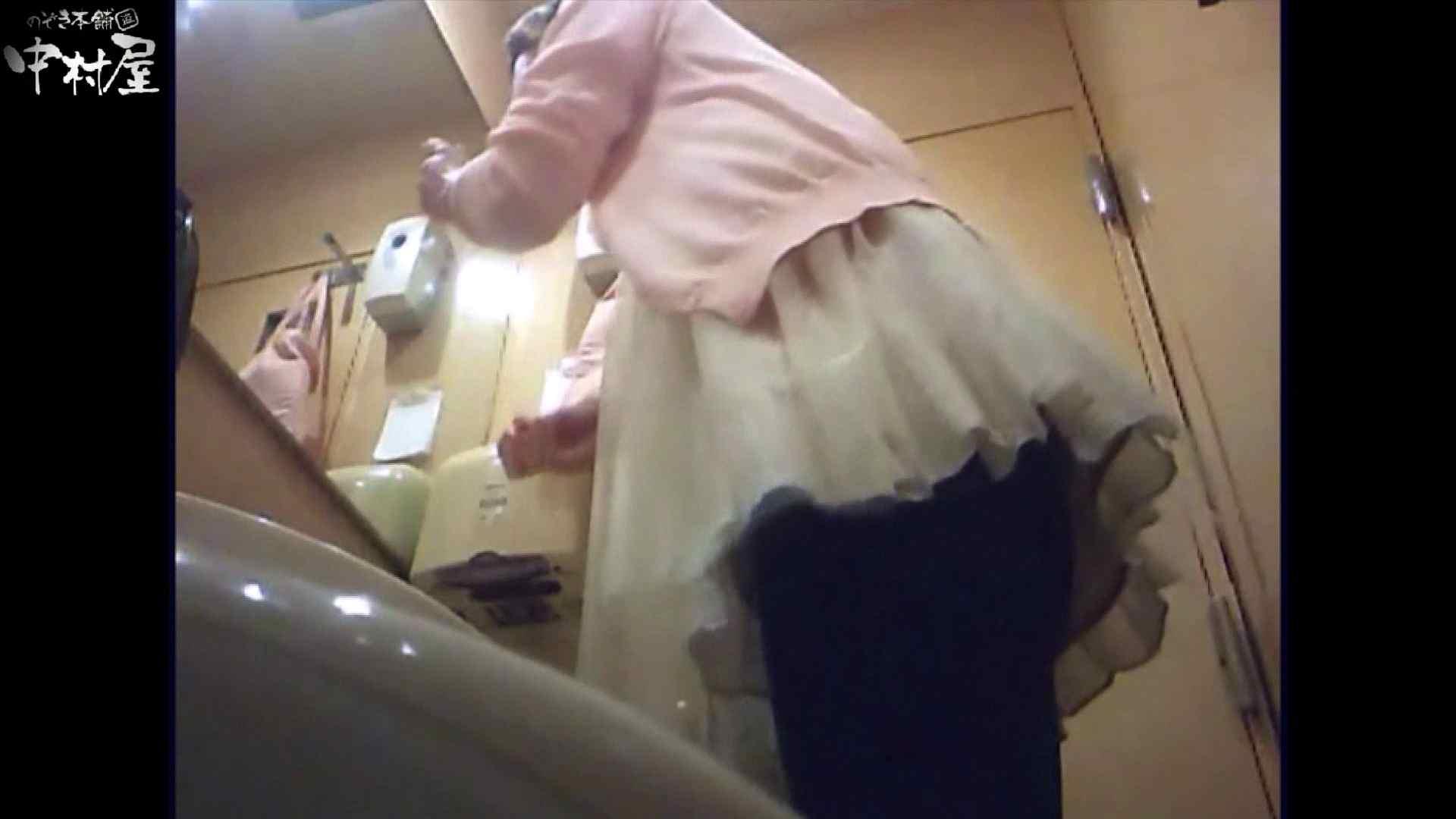 ガチ盗撮!突撃!女子化粧室の真実~セカンドシーズン~vo,08 熟女 | 盗撮  69pic 44