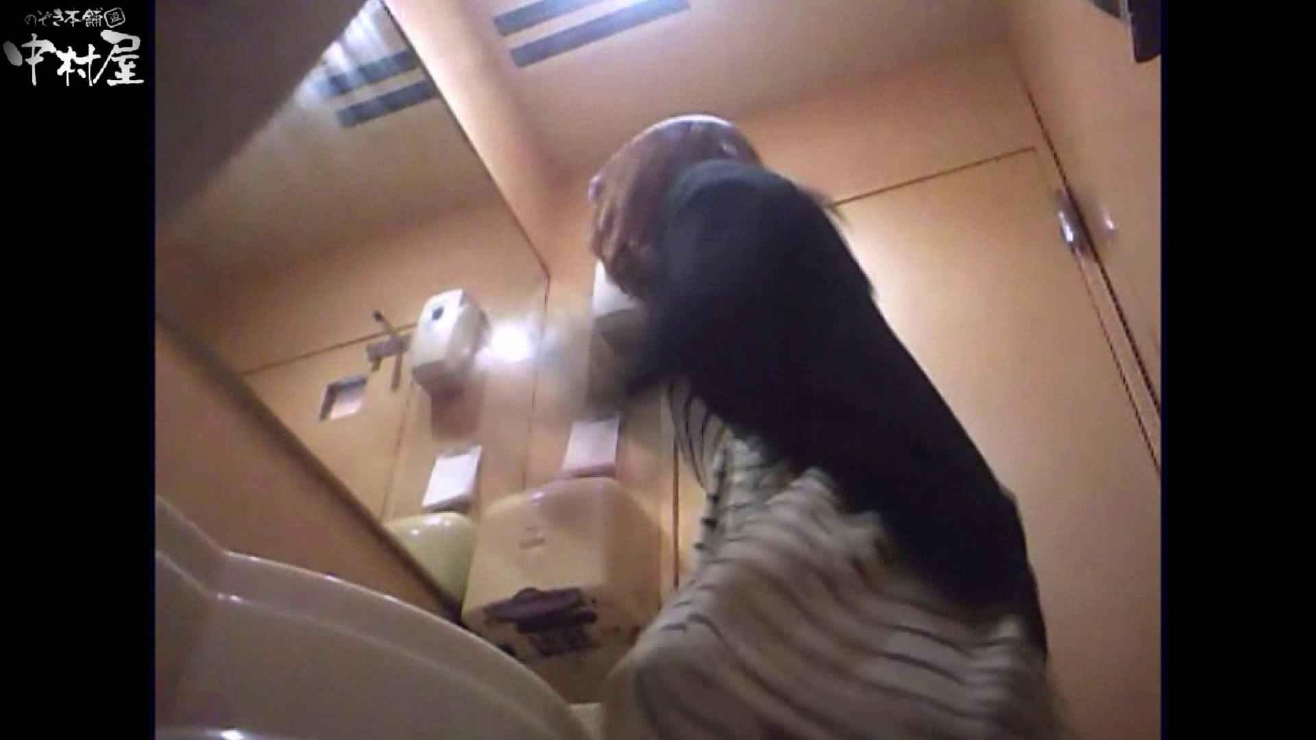 ガチ盗撮!突撃!女子化粧室の真実~セカンドシーズン~vo,10 ぽっちゃり   盗撮  64pic 10