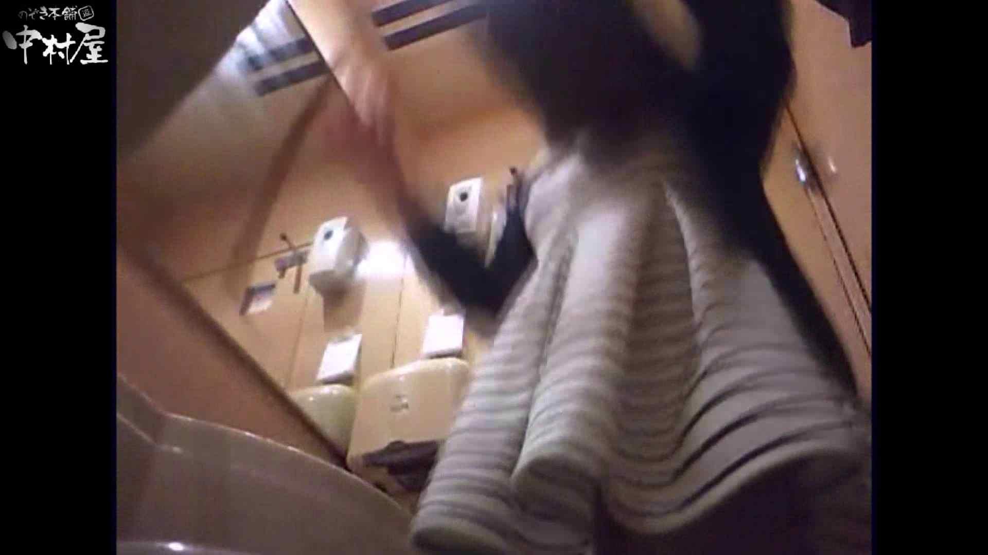 ガチ盗撮!突撃!女子化粧室の真実~セカンドシーズン~vo,10 ぽっちゃり   盗撮  64pic 14
