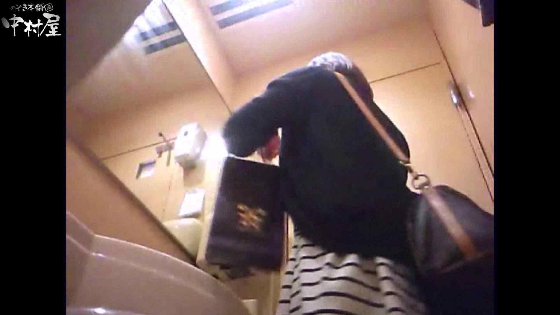 ガチ盗撮!突撃!女子化粧室の真実~セカンドシーズン~vo,10 ぽっちゃり   盗撮  64pic 15