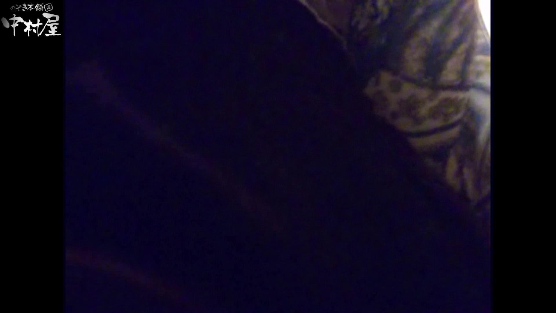 ガチ盗撮!突撃!女子化粧室の真実~セカンドシーズン~vo,10 ぽっちゃり   盗撮  64pic 37