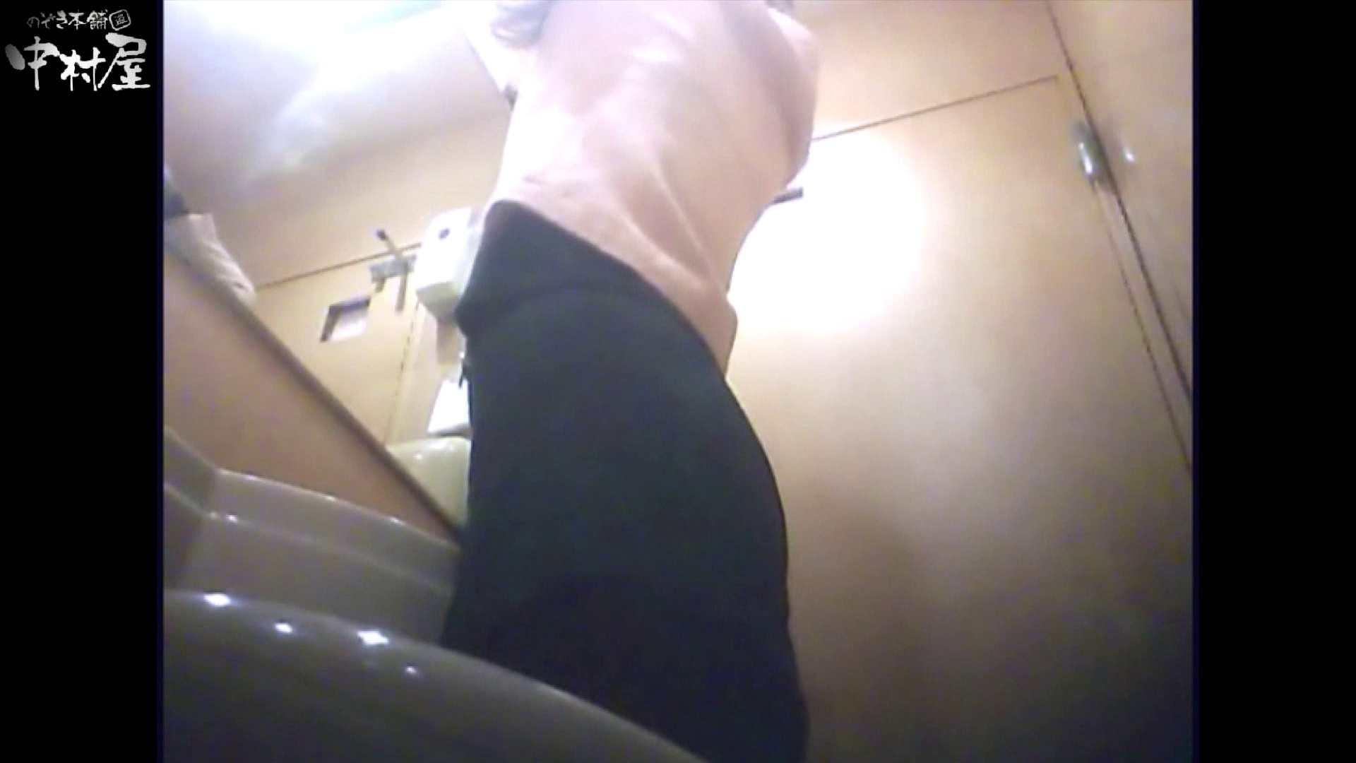 ガチ盗撮!突撃!女子化粧室の真実~セカンドシーズン~vo,11 盗撮   0  103pic 36