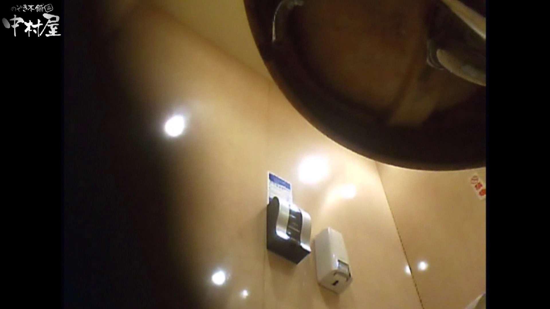 ガチ盗撮!突撃!女子化粧室の真実~セカンドシーズン~vo,13 盗撮   熟女  71pic 22