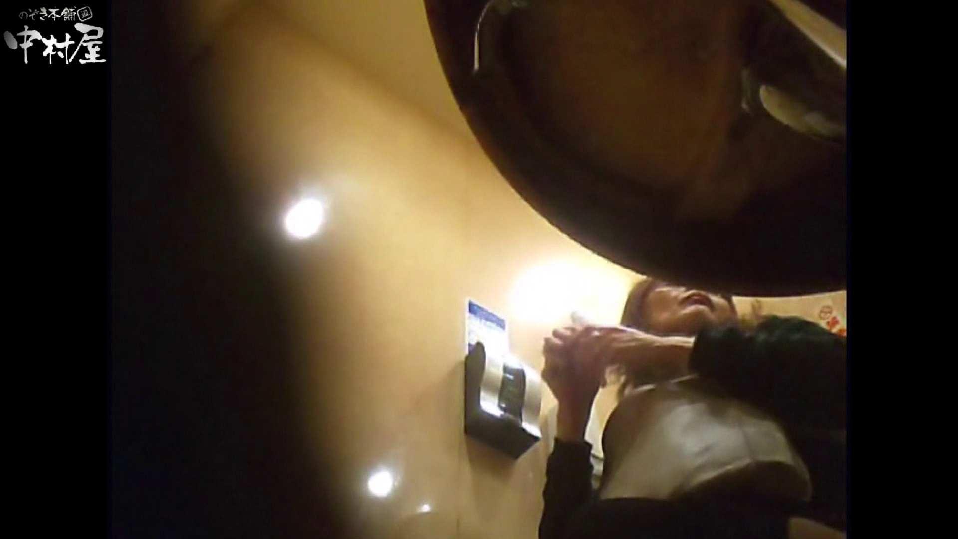 ガチ盗撮!突撃!女子化粧室の真実~セカンドシーズン~vo,13 盗撮   熟女  71pic 38
