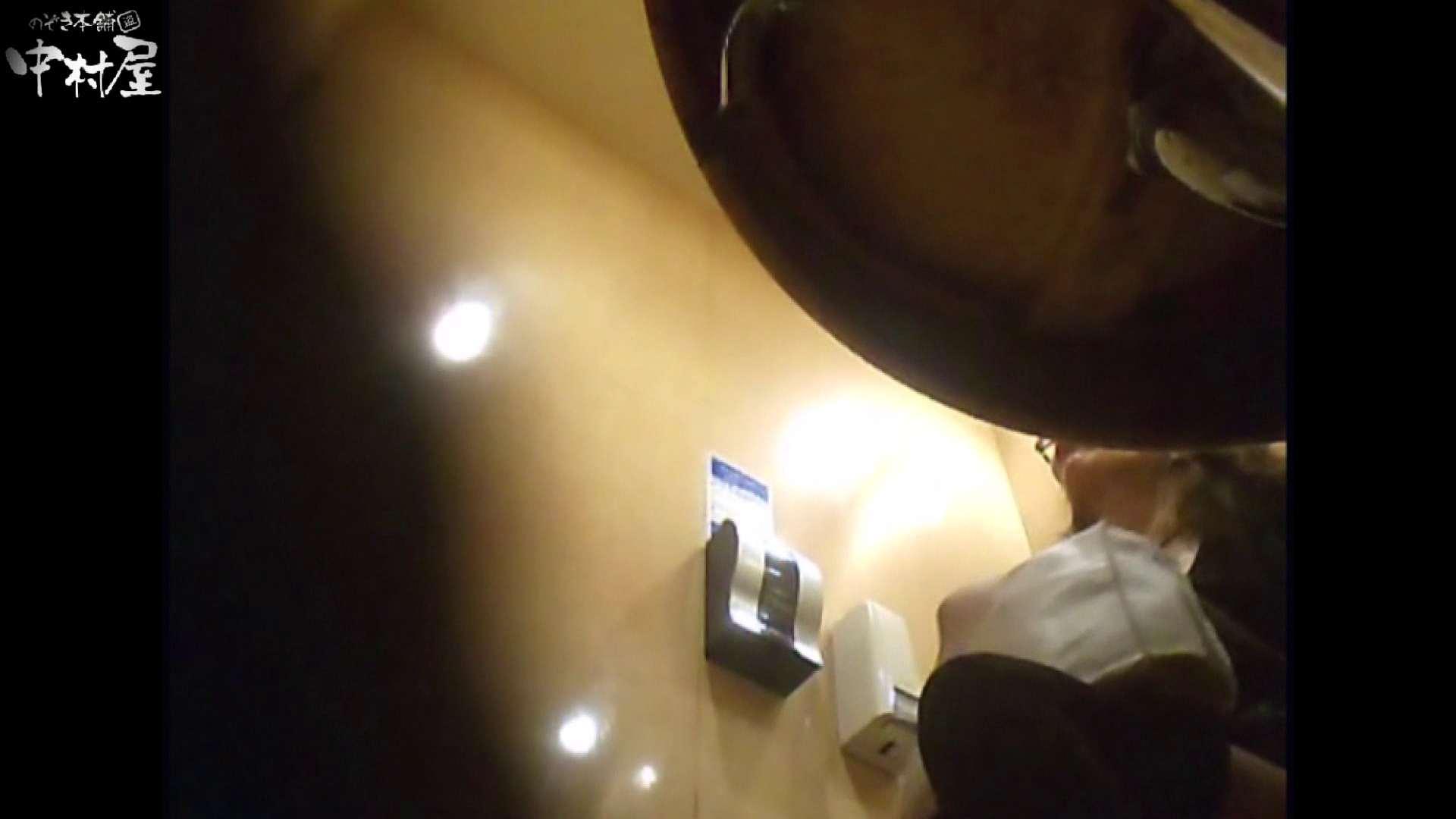 ガチ盗撮!突撃!女子化粧室の真実~セカンドシーズン~vo,13 盗撮   熟女  71pic 40