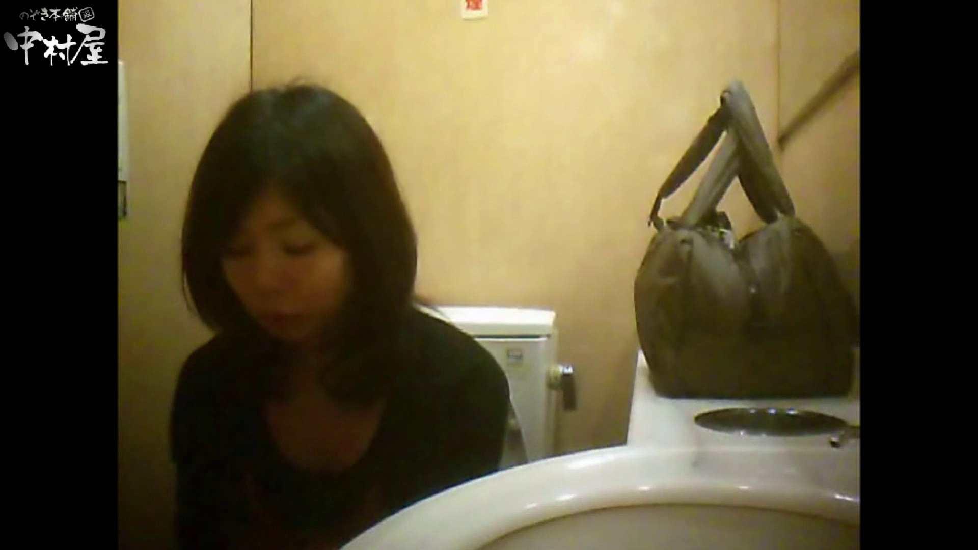 突撃!女子化粧室の真実vol.55 前編 HなOL   盗撮  101pic 82