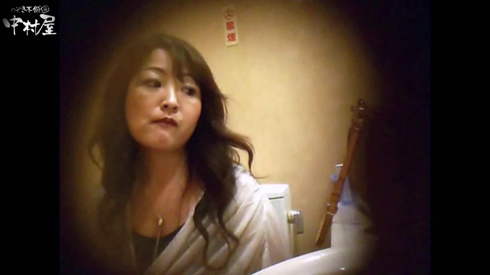 突撃!女子化粧室の真実vol.58 HなOL | Hなお姉さん  71pic 1