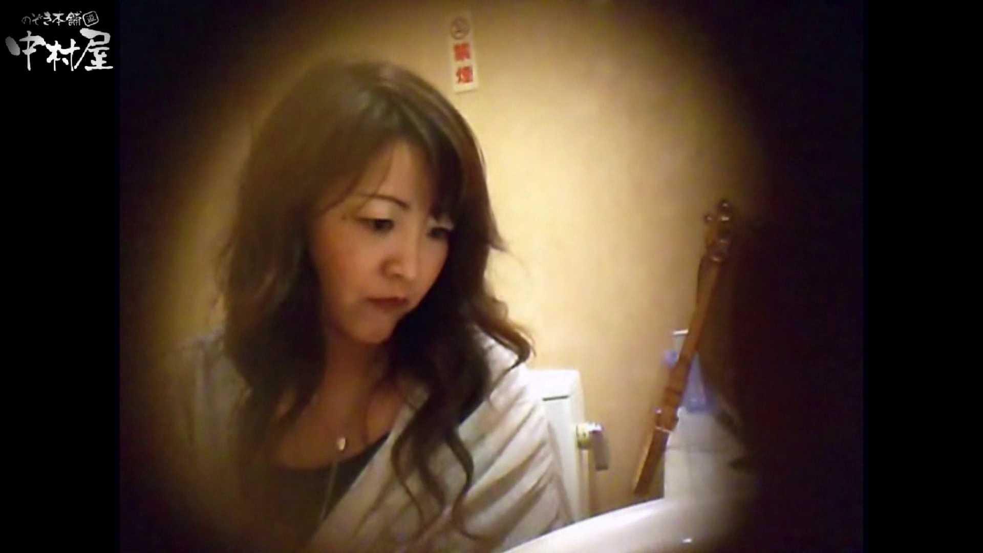 突撃!女子化粧室の真実vol.58 HなOL | Hなお姉さん  71pic 3
