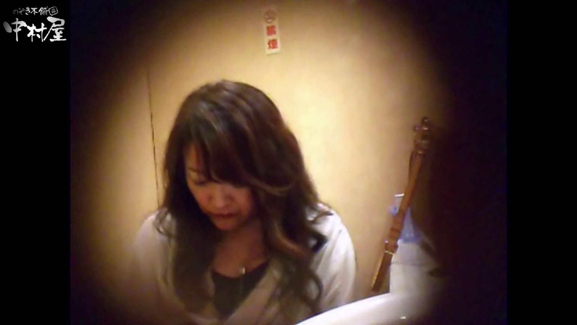 突撃!女子化粧室の真実vol.58 HなOL | Hなお姉さん  71pic 13