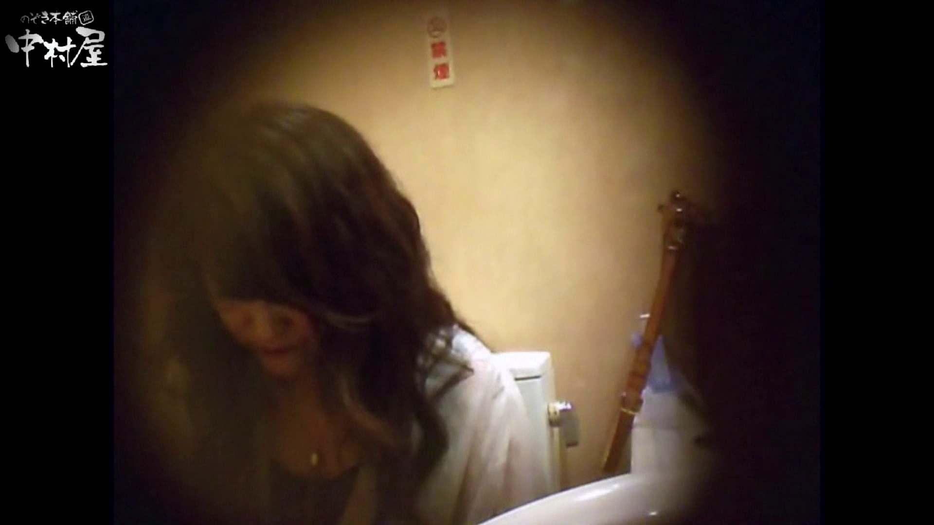 突撃!女子化粧室の真実vol.58 HなOL | Hなお姉さん  71pic 21