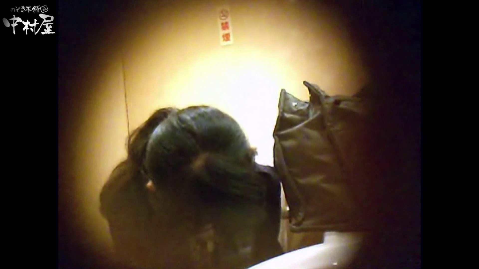 突撃!女子化粧室の真実vol.58 HなOL | Hなお姉さん  71pic 57