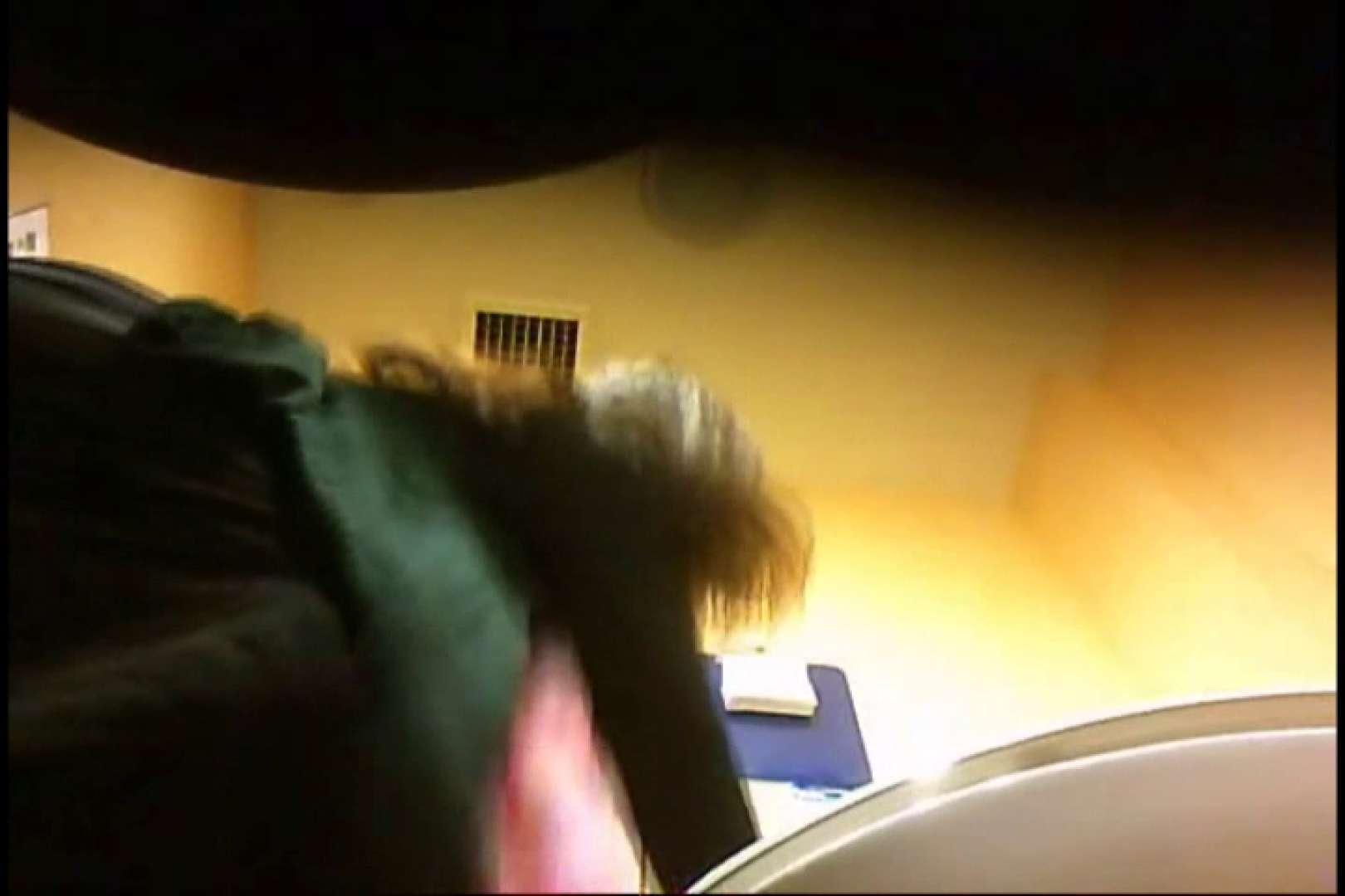 実録!魂の女子化粧室盗撮!!~隠れ潜む特殊カメラ~vo,30 美女 | 熟女  80pic 10