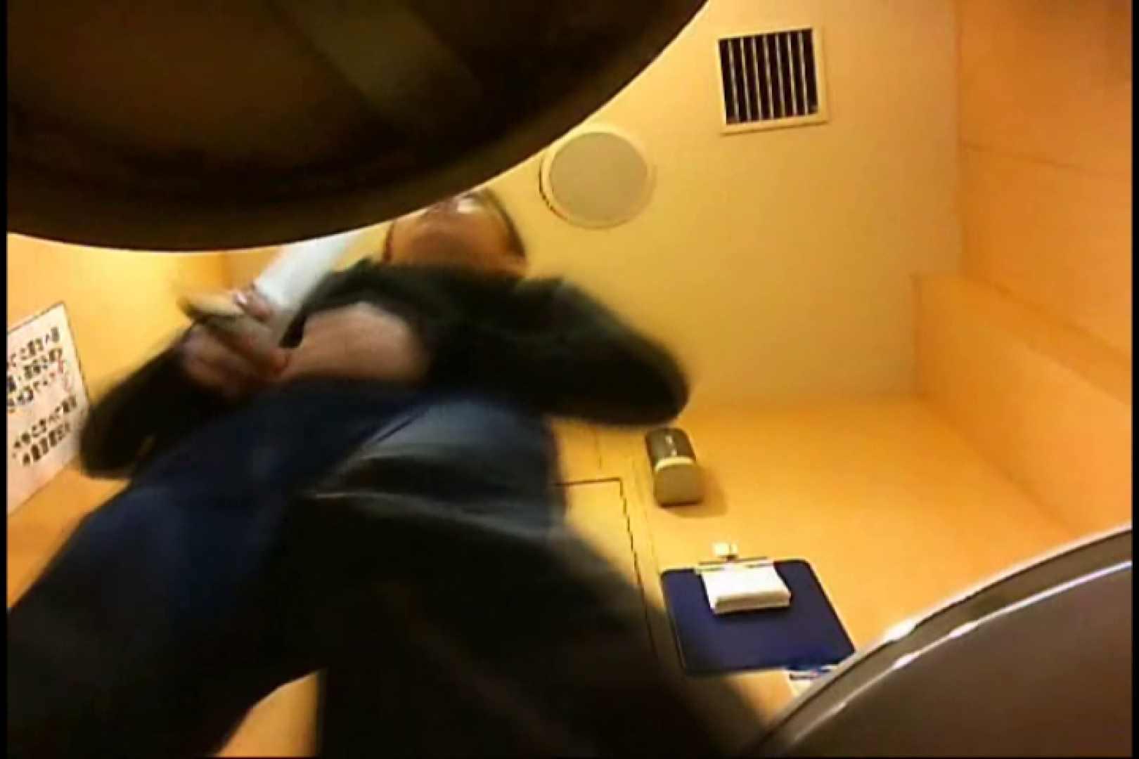 実録!魂の女子化粧室盗撮!!~隠れ潜む特殊カメラ~vo,30 美女 | 熟女  80pic 45