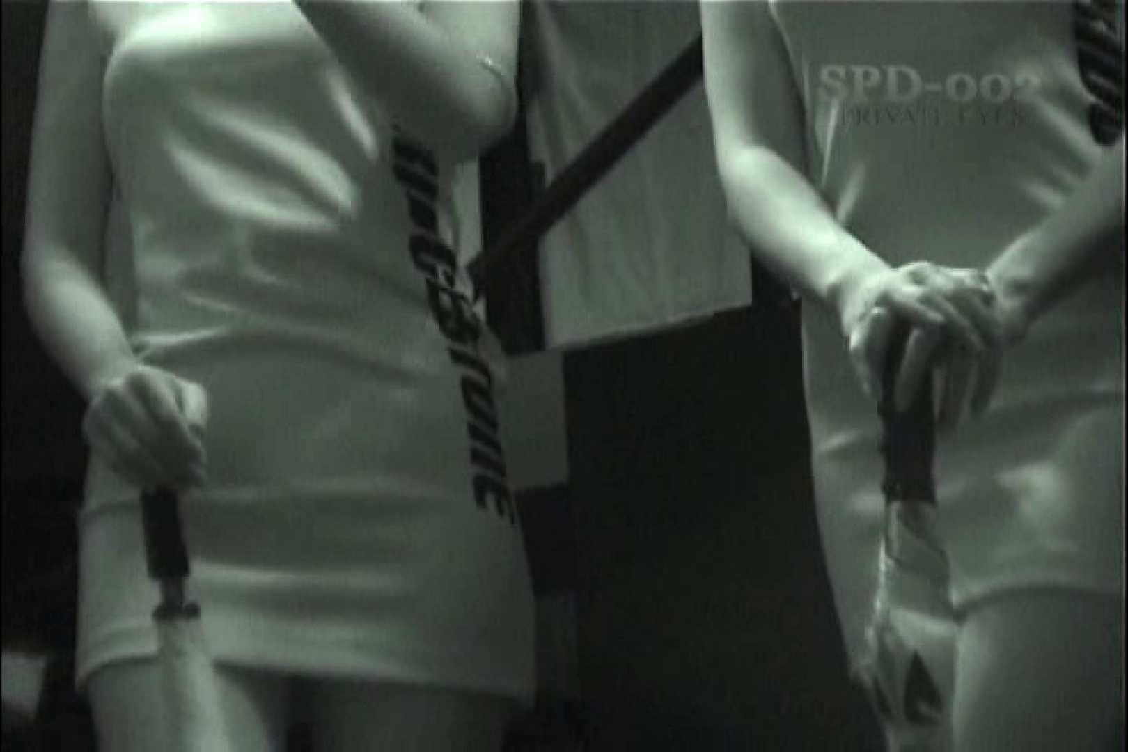 高画質版!SPD-002 レースクイーン 赤外線&盗撮 レースクイーン   名作  100pic 70
