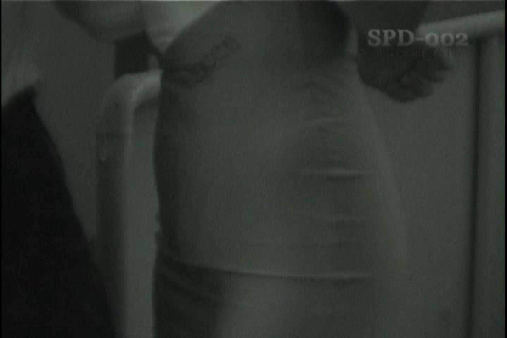 高画質版!SPD-002 レースクイーン 赤外線&盗撮 レースクイーン   名作  100pic 74