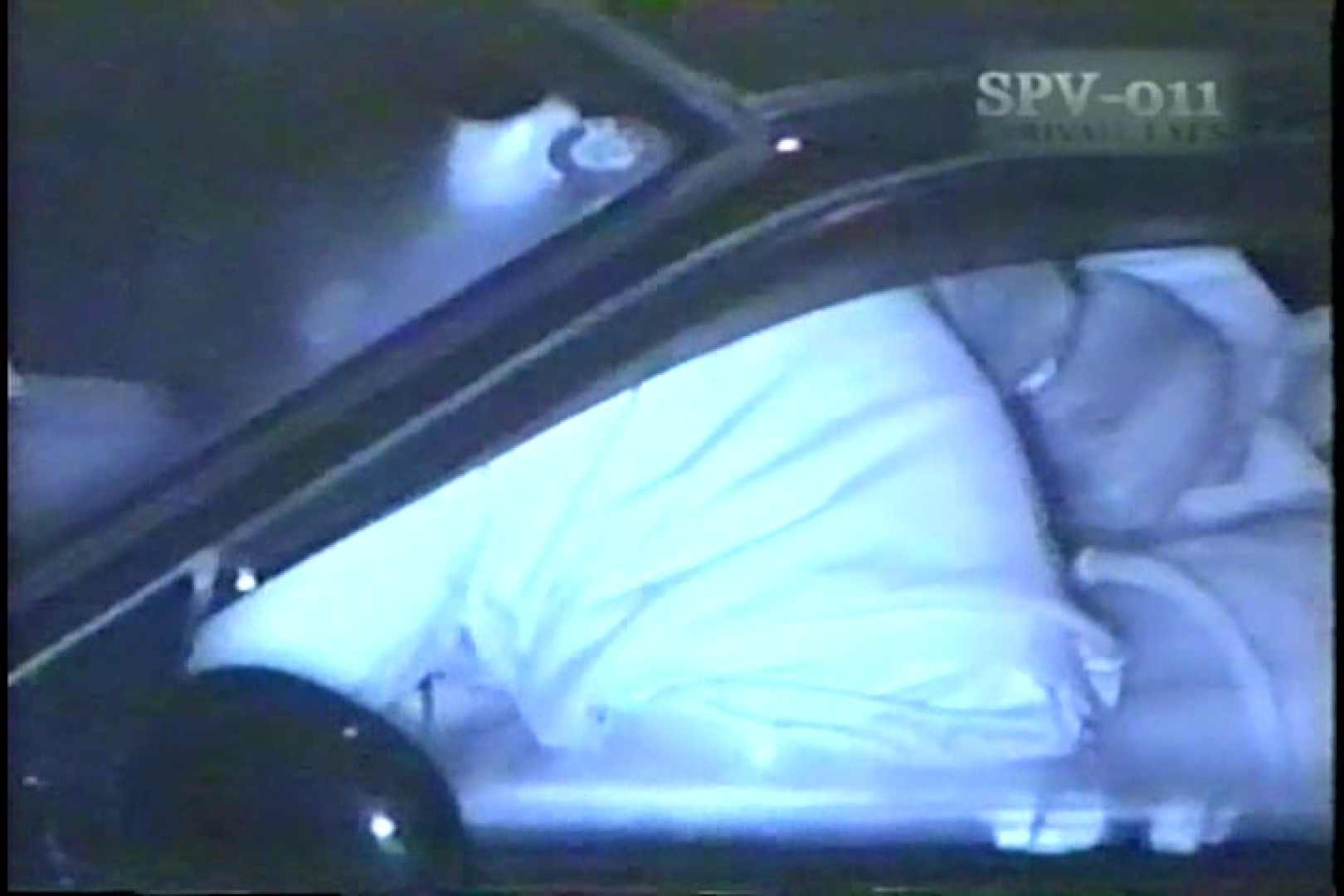 高画質版!SPD-011 盗撮 カーセックス黙示録 (VHS) 盗撮   名作  63pic 5