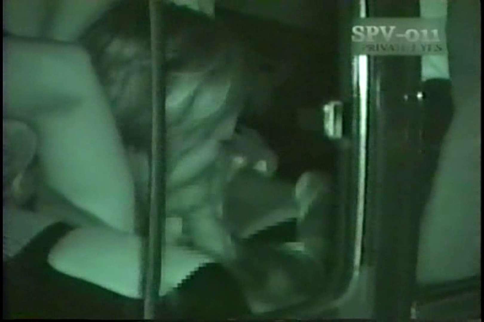 高画質版!SPD-011 盗撮 カーセックス黙示録 (VHS) 盗撮   名作  63pic 9