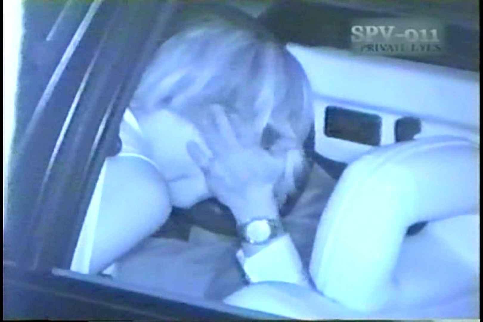 高画質版!SPD-011 盗撮 カーセックス黙示録 (VHS) 盗撮   名作  63pic 33