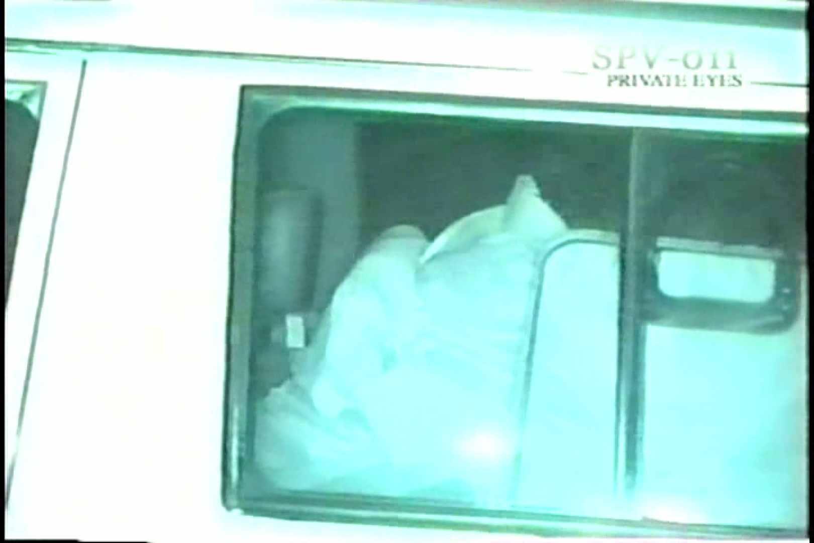 高画質版!SPD-011 盗撮 カーセックス黙示録 (VHS) 盗撮   名作  63pic 54