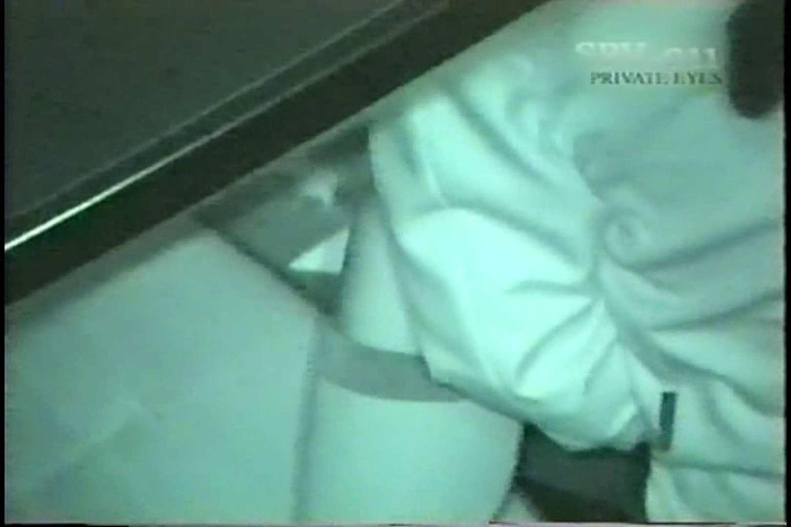 高画質版!SPD-011 盗撮 カーセックス黙示録 (VHS) 盗撮   名作  63pic 58