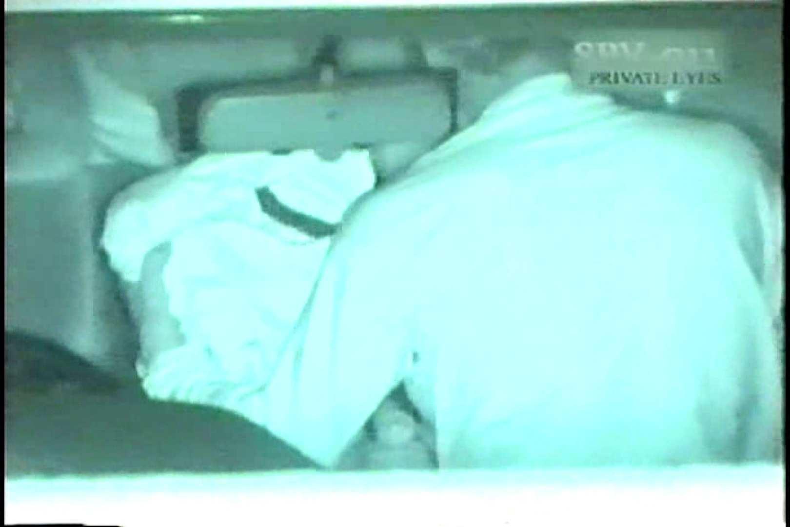高画質版!SPD-011 盗撮 カーセックス黙示録 (VHS) 盗撮   名作  63pic 62