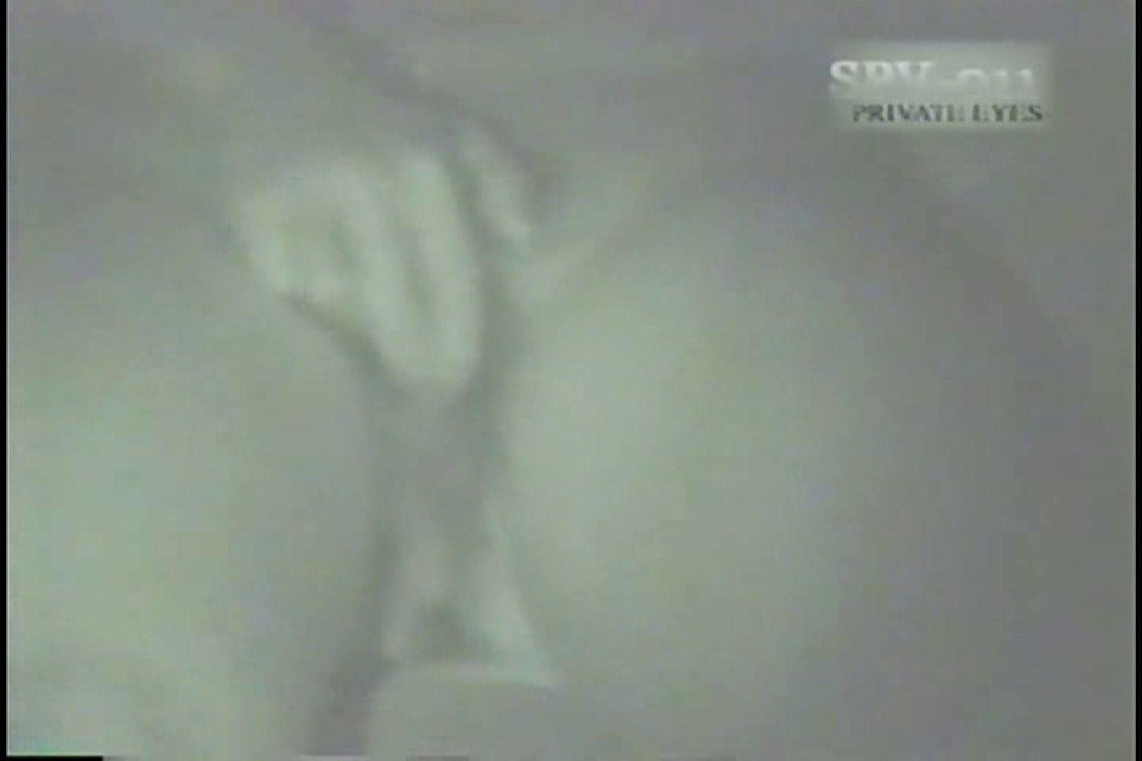 高画質版!SPD-011 盗撮 カーセックス黙示録 (VHS) 盗撮   名作  63pic 63