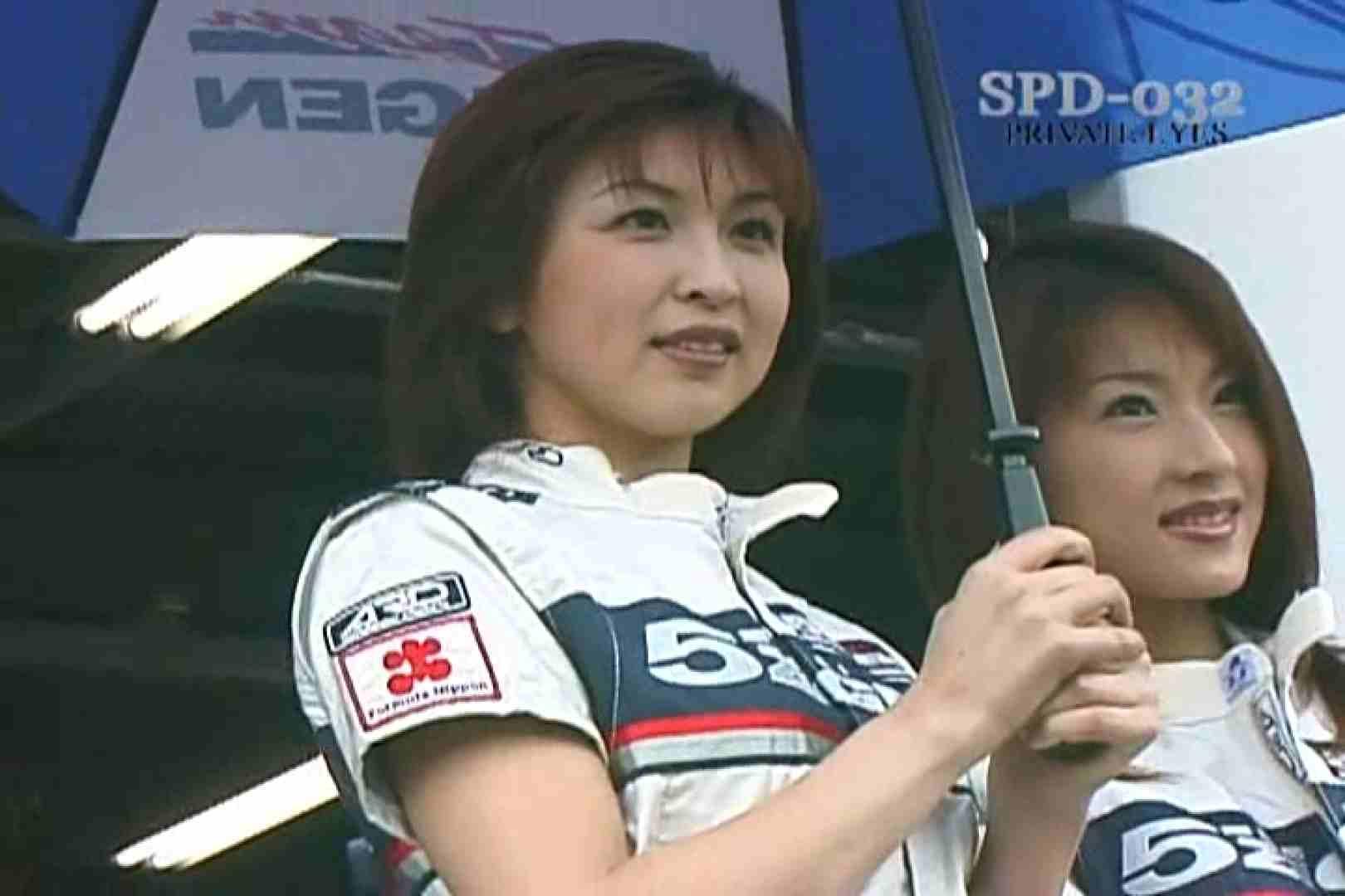高画質版!SPD-032 サーキットの女神達 00'日本第2戦 MOTEGI 高画質   プライベート  97pic 6