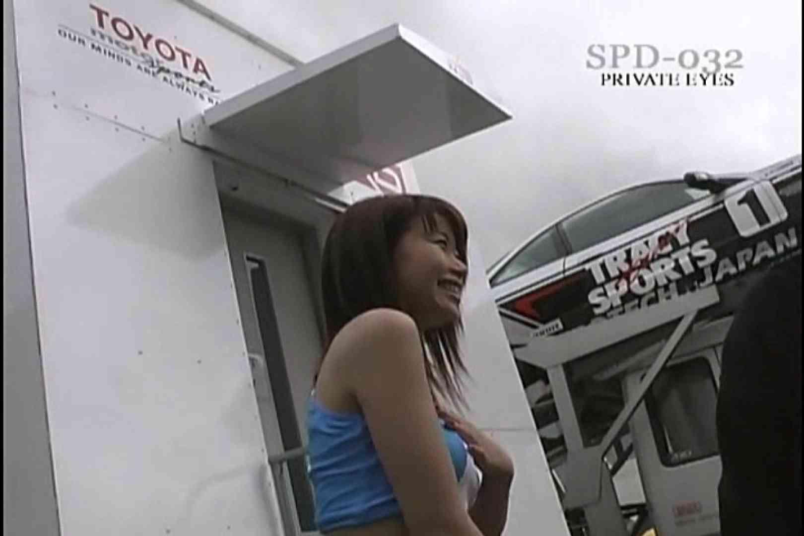 高画質版!SPD-032 サーキットの女神達 00'日本第2戦 MOTEGI 高画質   プライベート  97pic 27