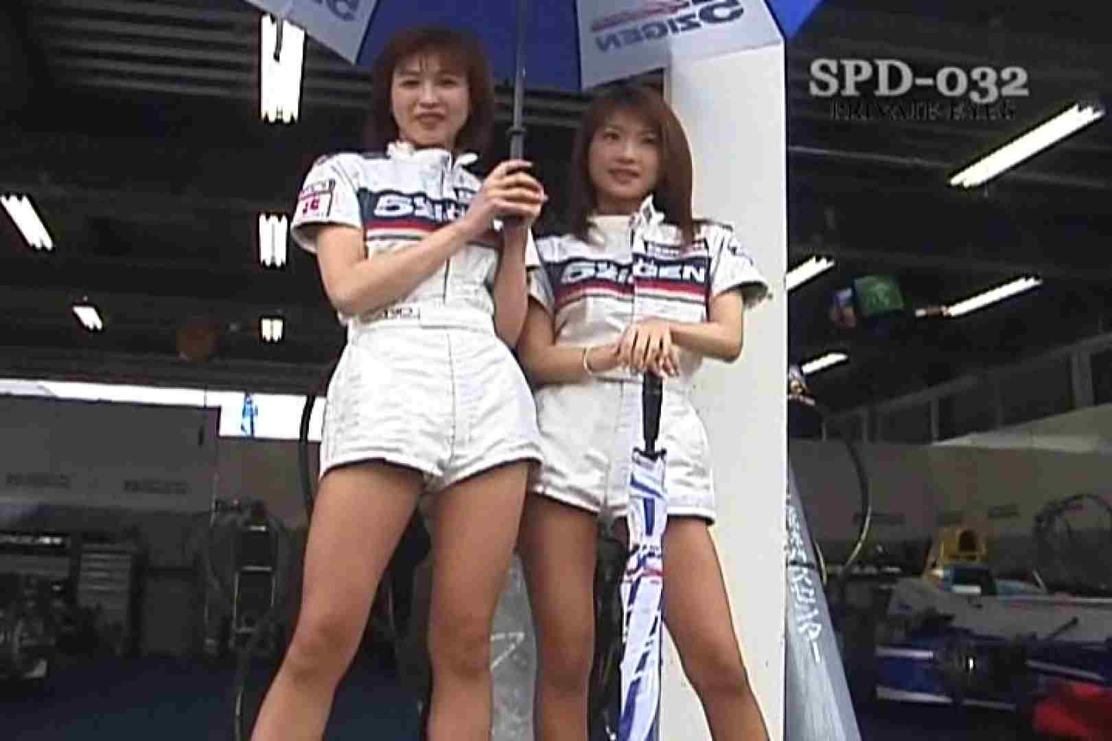 高画質版!SPD-032 サーキットの女神達 00'日本第2戦 MOTEGI 高画質   プライベート  97pic 28