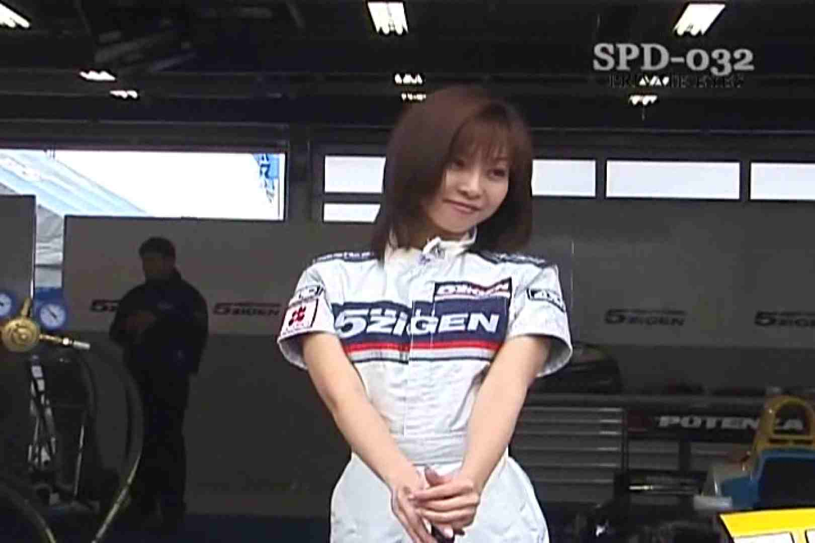 高画質版!SPD-032 サーキットの女神達 00'日本第2戦 MOTEGI 高画質   プライベート  97pic 31
