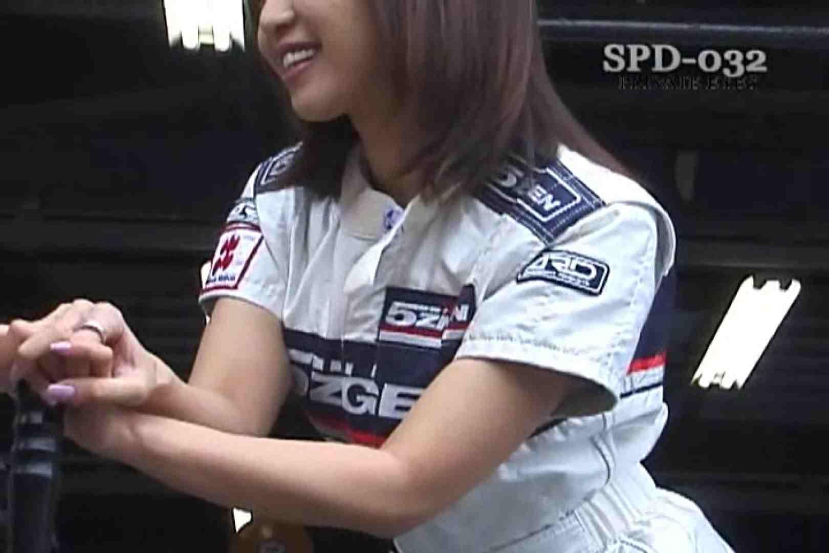 高画質版!SPD-032 サーキットの女神達 00'日本第2戦 MOTEGI 高画質   プライベート  97pic 33