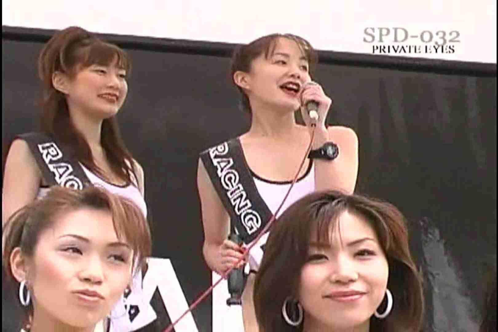 高画質版!SPD-032 サーキットの女神達 00'日本第2戦 MOTEGI 高画質   プライベート  97pic 49