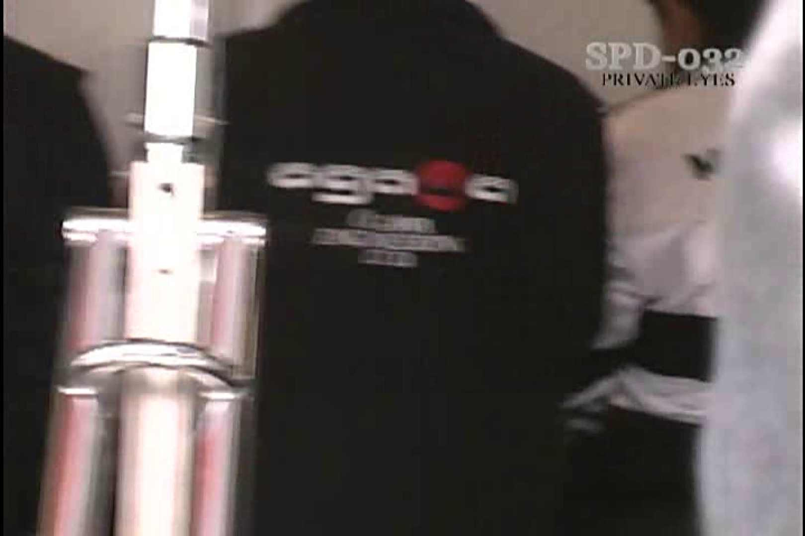 高画質版!SPD-032 サーキットの女神達 00'日本第2戦 MOTEGI 高画質   プライベート  97pic 52