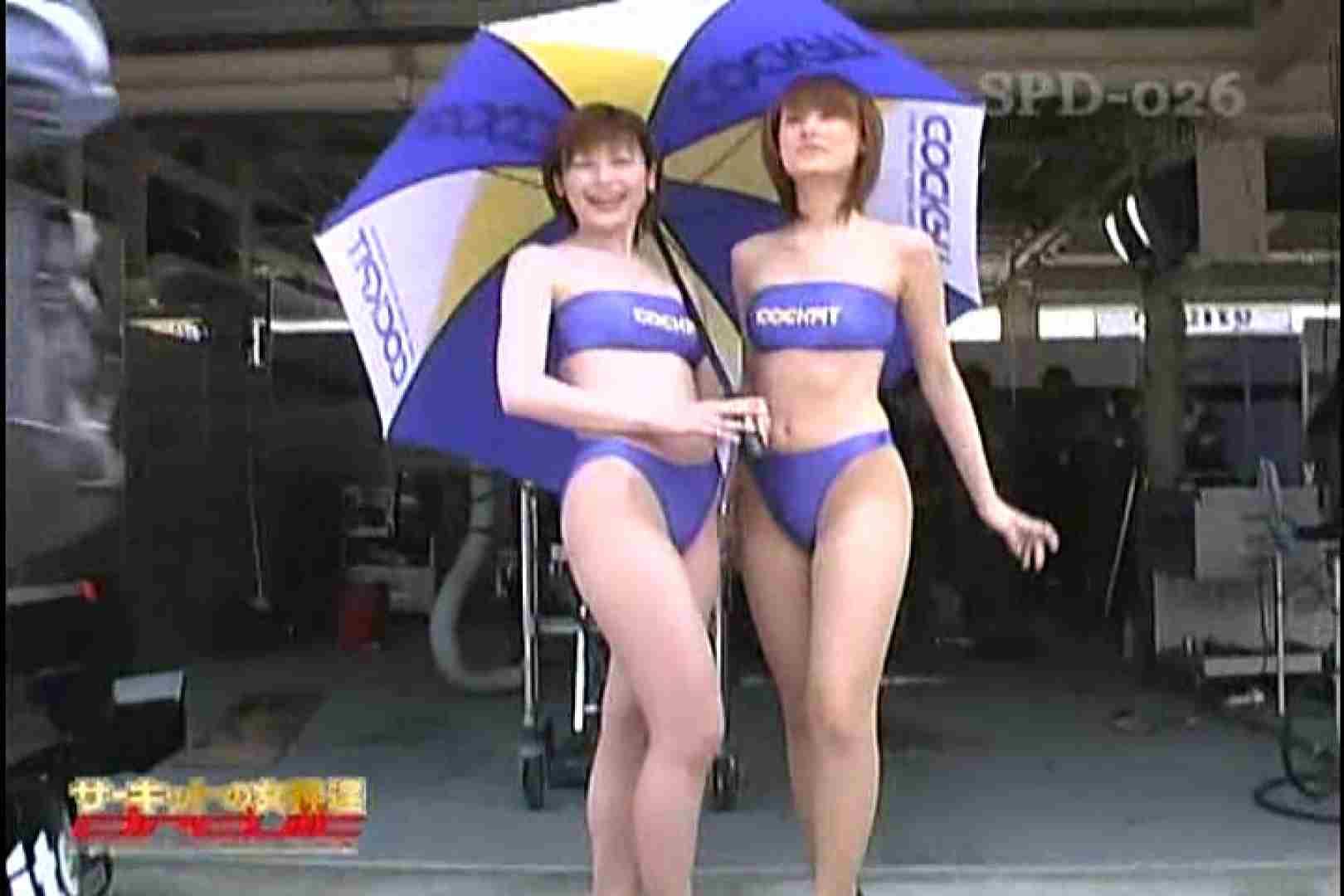 高画質版!SPD-032 サーキットの女神達 00'日本第2戦 MOTEGI 高画質   プライベート  97pic 81