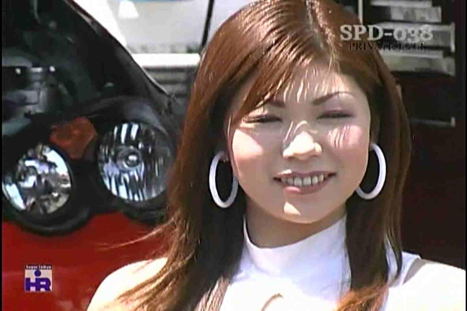 高画質版!SPD-038 サーキットの女神達 仙台ハイランドレースウェイ 高画質   プライベート  87pic 20