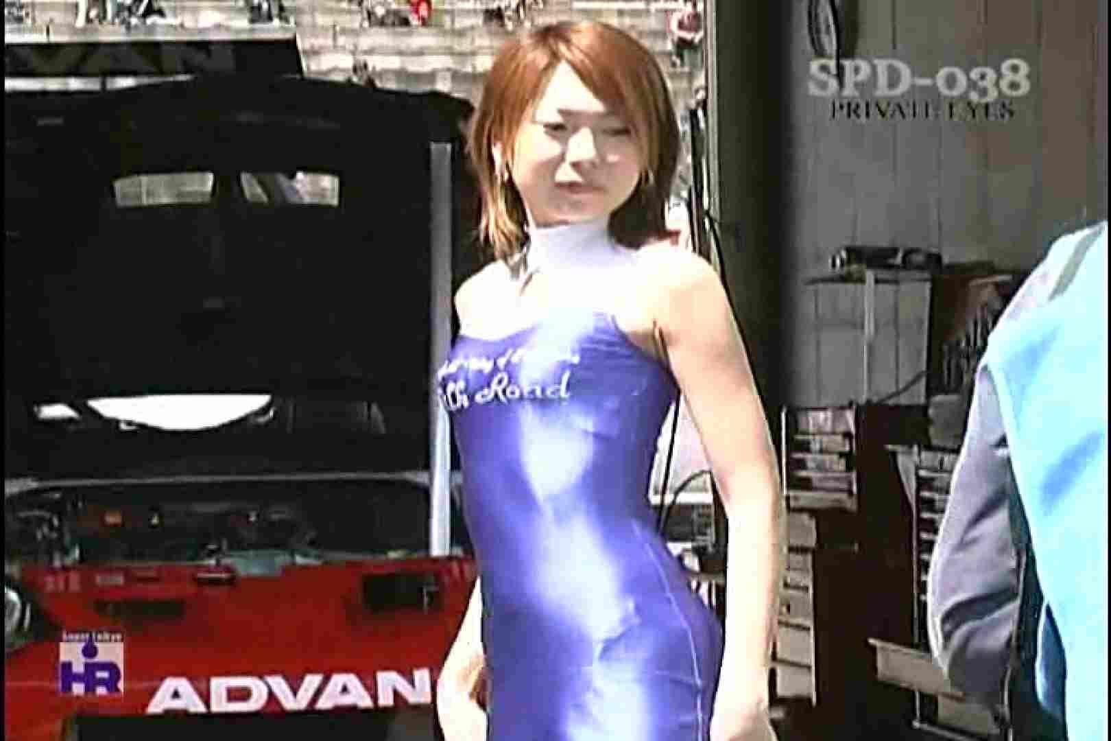 高画質版!SPD-038 サーキットの女神達 仙台ハイランドレースウェイ 高画質   プライベート  87pic 22