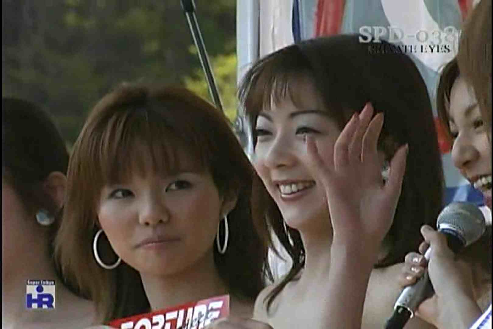 高画質版!SPD-038 サーキットの女神達 仙台ハイランドレースウェイ 高画質   プライベート  87pic 50