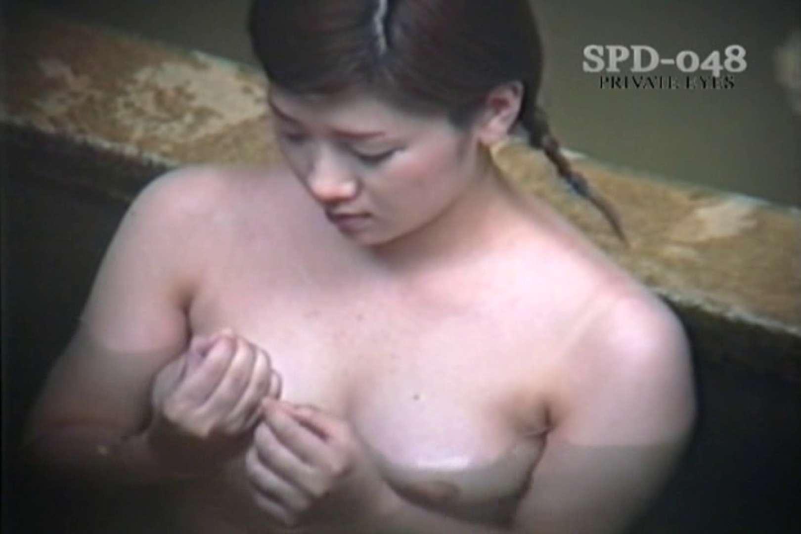 高画質版!SPD-048 盗撮 5 湯乙女の花びら 名作   盗撮  81pic 10