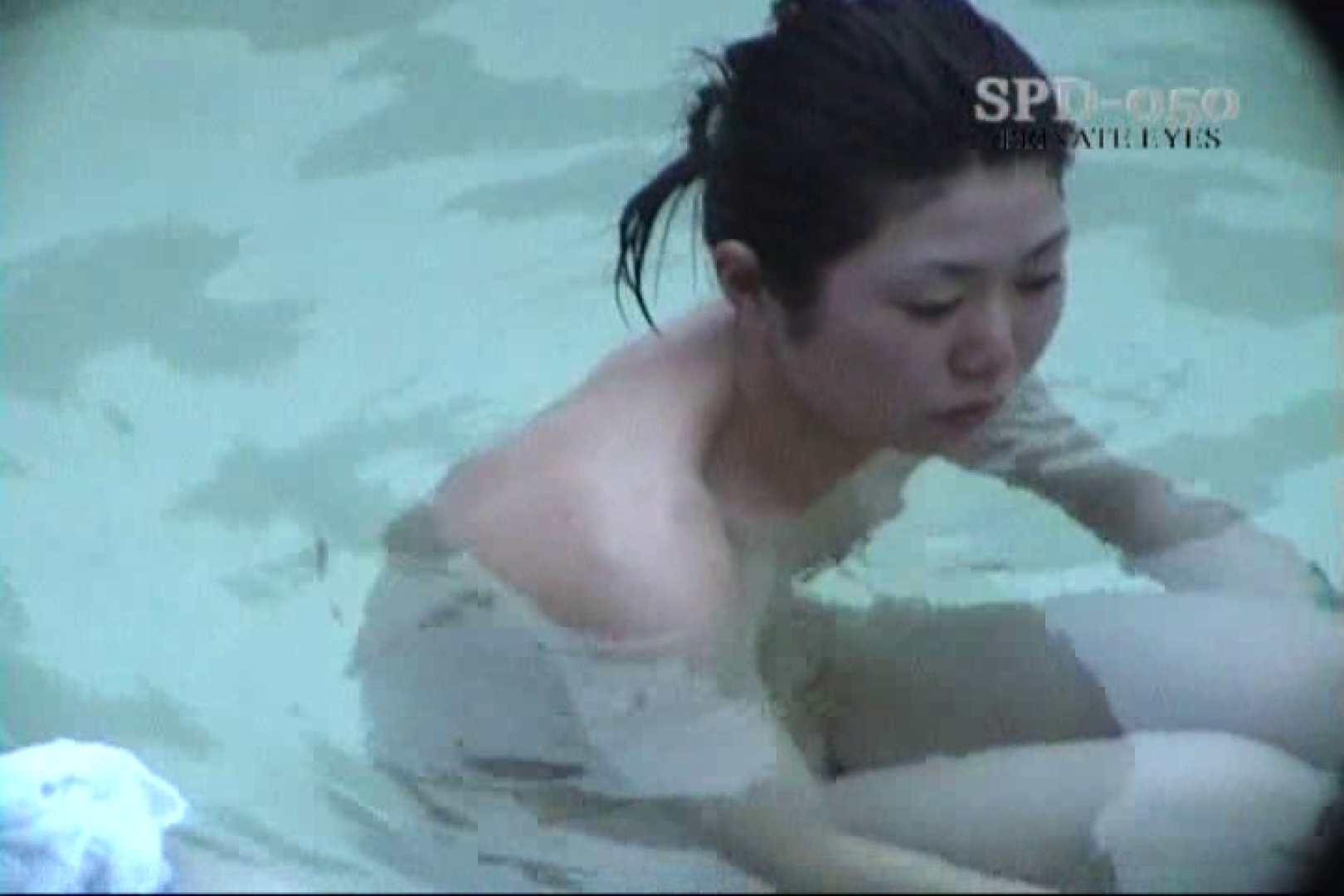 高画質版!SPD-050 新・露天浴場 6 プライベート | 名作  71pic 22