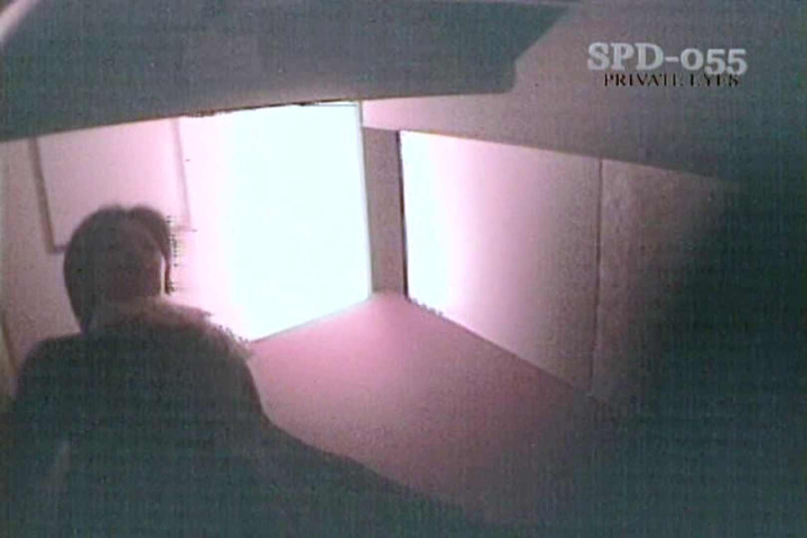 高画質版!SPD-055 花びらのしるけ 名作 | 高画質  81pic 20