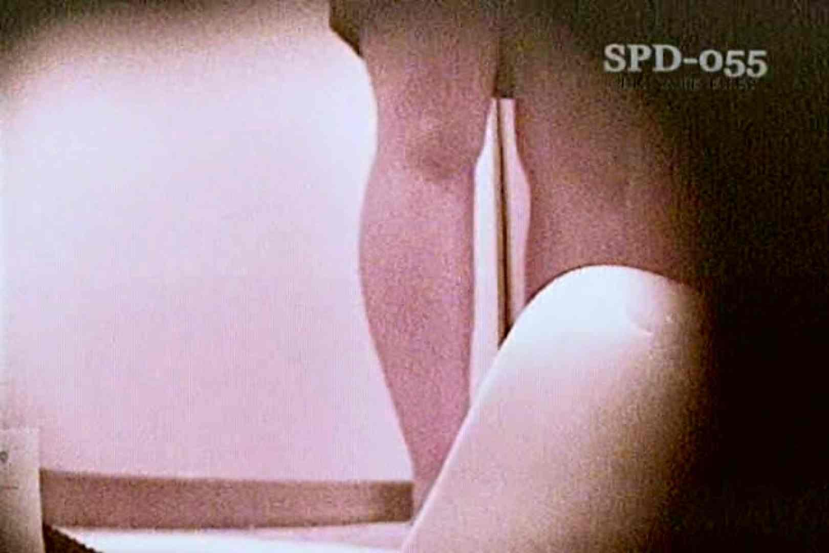 高画質版!SPD-055 花びらのしるけ 名作 | 高画質  81pic 70