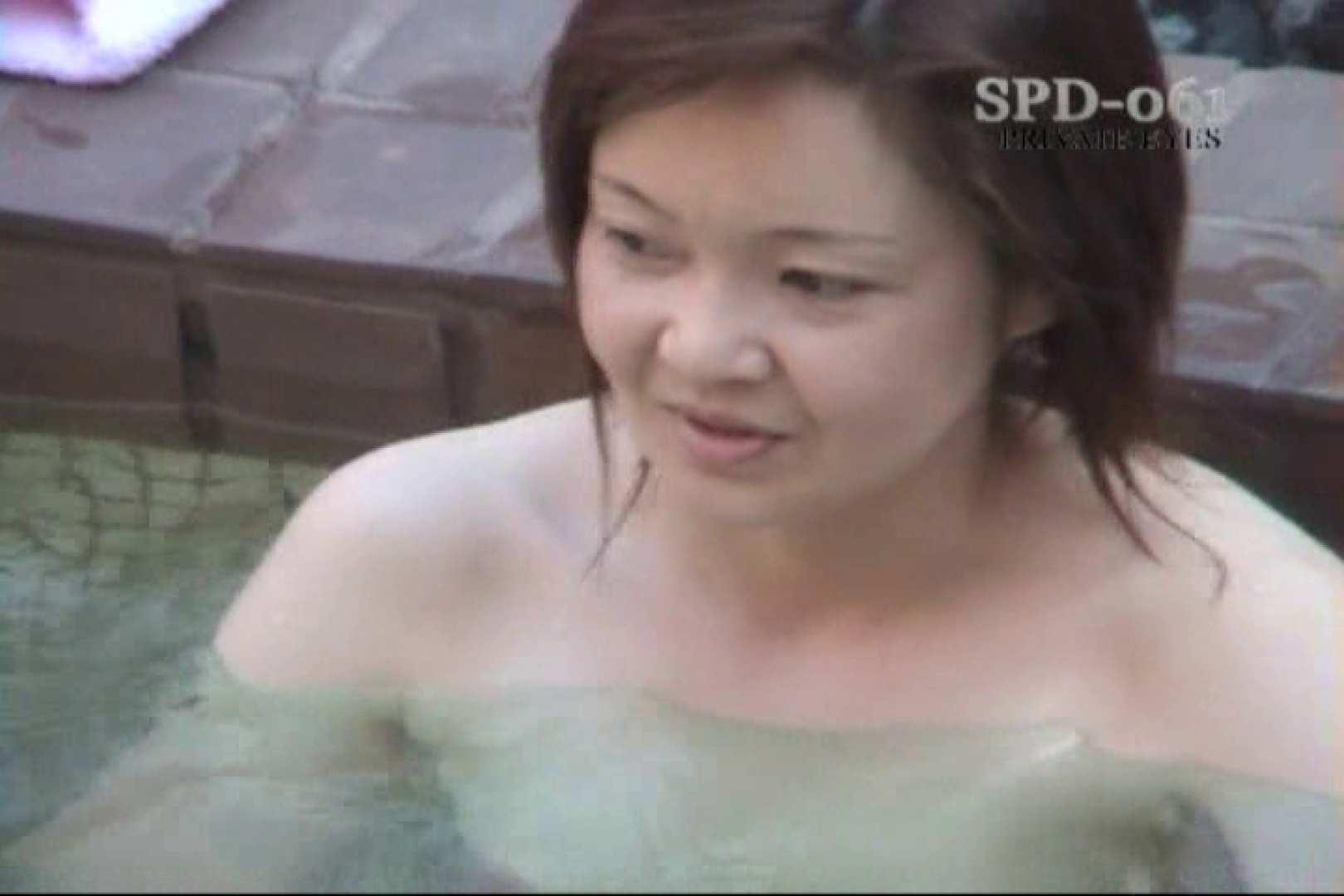 高画質版!SPD-061 新・露天浴場 8 人妻編 高画質 | プライベート  76pic 16