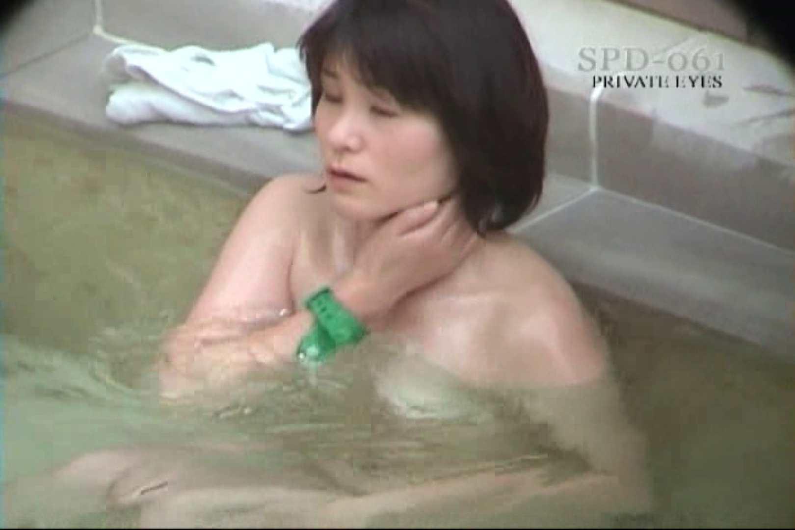 高画質版!SPD-061 新・露天浴場 8 人妻編 高画質 | プライベート  76pic 34